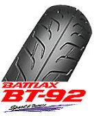 BRIDGESTONE BT‐92 RADIAL 110/70R17 M/C 54H TLブリヂストン・BT92・フロント用商品番号 MCR02044