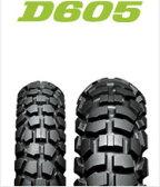 DUNLOP D605 3.00-21(フロント)&4.60-18(リア)前後タイヤ・ノーマルチューブ・リムバンドセットダンロップ ・D605 タイヤ・チューブ・リムバンドセット商品番号233047・233049