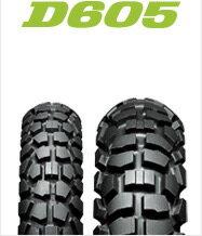 DUNLOP D605 2.75-21(フロント)&4.10-18(リア) 前後タイヤ・ノーマ…