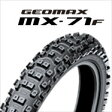 DUNLOP GEOMAX MX71F 80/100-21 51M WTダンロップ・MX71・フロント用競技専用レーシングタイヤ・ハード路商品番号289543※公道走行不可