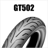 DUNLOP GT502F 80/90-21 MC 54V TLダンロップ・GT502・フロント用ブラックサイドウォール商品番号290505