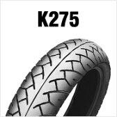 DUNLOP K275 130/70-18 MC 63H TLダンロップ・K275・リア用商品番号221281