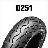 DUNLOP D251F 150/60R18 MC 67V TLダンロップ・D251・フロント用商品番号255247