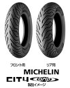 MICHELIN CITY GRIP フロント 100/80-14