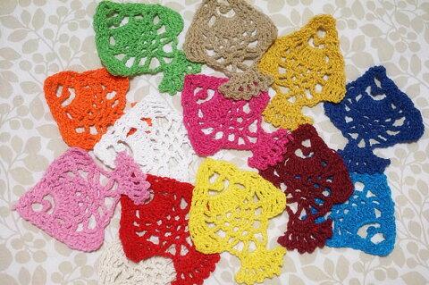 可愛い 手編みのモチーフ 魚 十三色