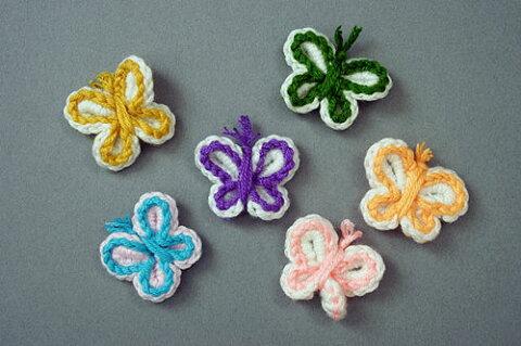 可愛い 手編みのモチーフ Butterfly バタフライ 蝶 全六色