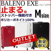 【アウトレット】BALENO EXE(バレノ エグゼ) Mサイズ ポリカーボネイト100%軽量ボディ 1週間程度のご旅行に【送料無料】 ※離島は別途送料発生。【あす楽_土曜営業】