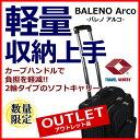 【アウトレット】カーブハンドルで手にかかる負担を約40%軽減BALENO Arco -バレノ アルコ- Sサイズ ブラックストライプ【送料無料】※離島への配送は別途送料発生します