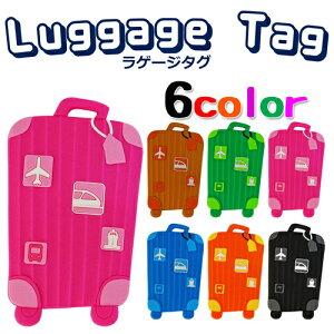 スーツケース ラゲージタグ キャリーバッグ クリック マラソン