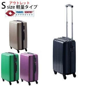 38e6e60145 機内持ち込み 国際線|スーツケース・キャリーケース 通販・価格比較 ...