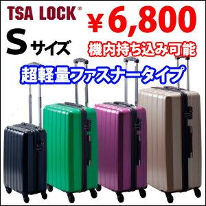 TSAロック装備 スーツケースグレートギアライトキャリーケース・小型超軽量スーツケース ヒノ...