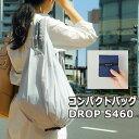 クリックポスト 送料無料Shupatto シュパット コンパクトバッグ Drop S460エコバッグ 折り畳み 折りたたみ 無地 サブバッグ買い物バッグ レジかご レジ袋ショッピングバッグ コンパクトバッグ 旅行鞄旅行バッグ 大型バッグ