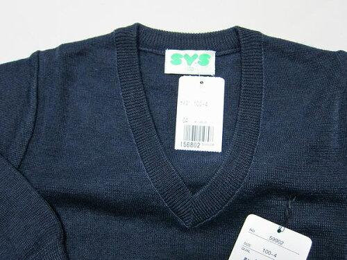 セーター拡大図