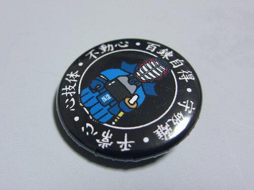 剣道カンバッチ(黒丸拡大)