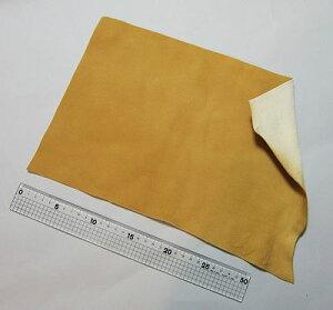いぶし革(甲手修理用の革)