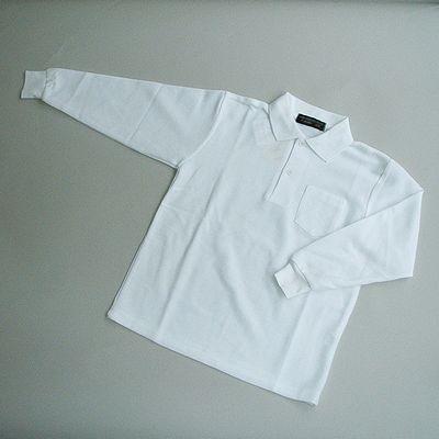 スクールポロシャツ(長袖)