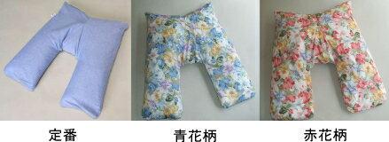 V字枕専用枕カバー