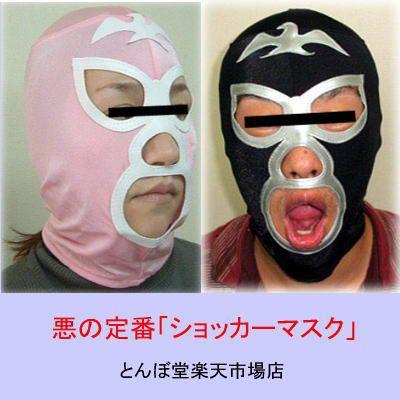 【悪役】ショッカーマスク