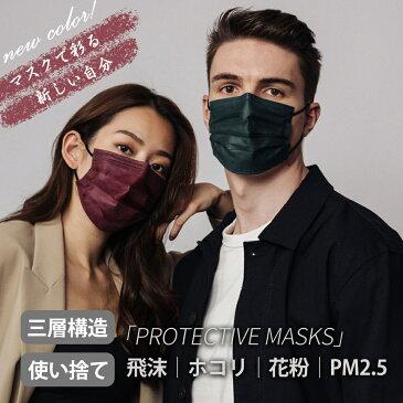 【1枚当たり15円】プリーツ上向き 使い捨てマスク 1000枚セット マスク 春夏用マスク 大人 不織布マスク 3層構造 UVカット 感染症風邪対策 多彩 清潔な個包装 多彩 カラーマスク 血色カラー おしゃれ