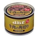 【お取寄せ品】【国産品】デビフペット牛肉の角切り犬用150g×24入【送料無料】