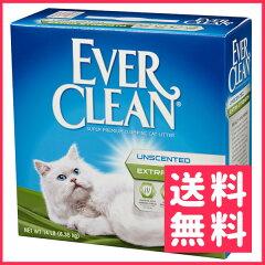 猫砂のおススメはトムキャット!エバークリーンの口コミはどんな感じ?