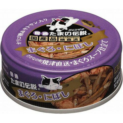 三洋食品食通たまの伝説80g×24缶入◆34/まぐろ・にぼし【送料無料】