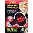 トムキャット楽天市場店で買える「ジェックス ヒートグロー赤外線照射スポットランプ 爬虫類用 100W【送料無料】」の画像です。価格は2,680円になります。