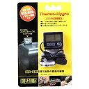 トムキャット楽天市場店で買える「ジェックス デジタル温湿度計 PT2470 爬虫類用 【送料無料】」の画像です。価格は3,800円になります。