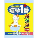 クニミネ 猫砂1番 8L×2入【送料無料】