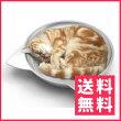 マルカンひんやりクール猫鍋猫用【送料無料】