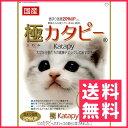 ペパーレット 極カタピー 猫用 7L×6入【送料無料】