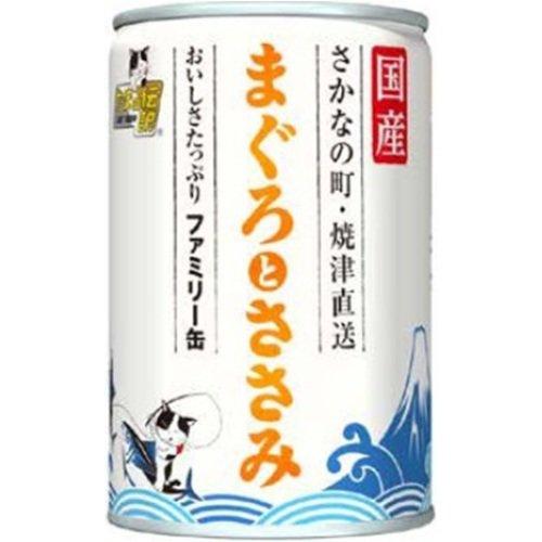 三洋食品 たまの伝説ファミリー缶 まぐろ・ささみ 猫用 405g×24入【送料無料】