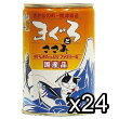 三洋食品たまの伝説ファミリー缶405g×24缶入◆まぐろとささみ