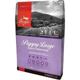 オリジン パピーラージ 大型犬種子犬用 11.3kg(並行輸入品)【送料無料】