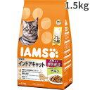 【お取寄せ品】アイムス(国内) インドアキャット チキン 成猫用 1.5kg【送料無料】
