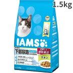 【お取寄せ品】アイムス(国内) 下部尿路とお口の健康維持 チキン 成猫用 1.5kg【送料無料】