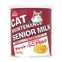 森乳サンワールド ワンラック キャットメンテナンス シニアミルク 成猫・シニア猫用 280g×24入【送料無料】