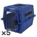 ペットメイト ウルトラ バリケンネル 15lbs (6.8kg) S ブルー 犬猫用 ×5入【送料無料】 その1