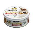 【お取寄せ品】三洋食品 たまの伝説 総合栄養食 成猫用 70g×24入【送料無料】