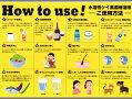 水溶性珪素umo超濃縮溶液50mlシリカケイ素ミネラルサプリメント健康食品ウモ濃縮溶液umoにであえてほんとによかったね日本珪素医科学学会推奨品