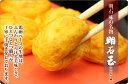 日本一こだわり卵の明石玉(明石焼き)1皿