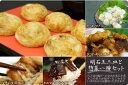 明石玉3皿とお好みのお惣菜1種のセットが2000円ポッキリ!お試しセット2000【送料無料】