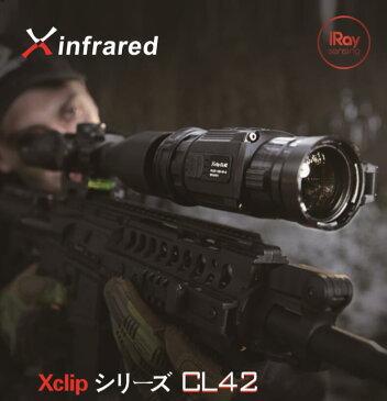 【送料無料】IRAY社 Xclip サーマルイメージングアタッチメント 暗視スコープ 単眼鏡 ライフルスコープアタッチメント CL42