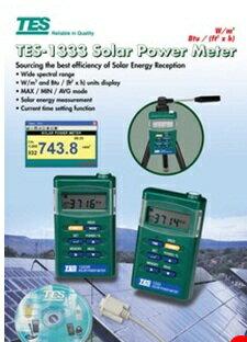 消費税無し 全国送料無料TES社 TES-1333 ソーラーパワー TES-1333 太陽エネルギーメーター TES-1333, エンベツチョウ:5d9933a2 --- gbo.stoyalta.ru