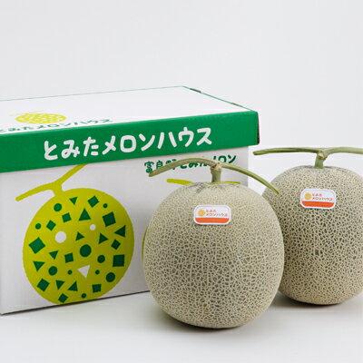 富良野メロン特大XLサイズ2玉詰【2玉約4kg】送料無料
