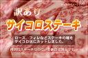 特価/サイコロステーキ肉300g 黒毛和牛肉/焼肉/焼き肉 2012特価/サイコロステーキ肉300g 黒毛和...