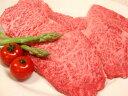 黒毛和牛イチボ和牛ステーキ肉 約100g×5枚 いちぼステーキ 焼き方レシピもセットで。バーベキュー/BBQ /お歳暮などプレゼント/ギフトにも。2012黒毛和牛イチボ和牛ステーキ肉 約100g×5枚 いちぼステーキ 焼き方レシピもセットで。バーベキュー/BBQ /お歳暮などプレゼント/ギフトにも。2012 鳥取県産 鹿児島県産