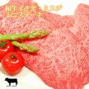 【ギフト】イチボ ステーキ肉 国産 約100g×5枚 焼き方レシピ付ステーキ 牛肉 黒毛和牛肉 誕生 ...