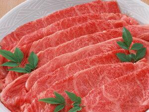 送料無料/黒毛和牛肉ロースうすぎり1kg すき焼き肉/シャブシャブにも 鳥取県産 鹿児島県産 ...