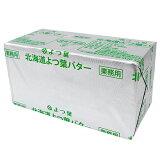 【2個までOK】【冷蔵便】TOMIZ cuoca(富澤商店・クオカ)よつ葉バター(食塩不使用)/ 450g バター 無塩バター